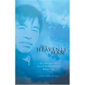 Heavenly-Man